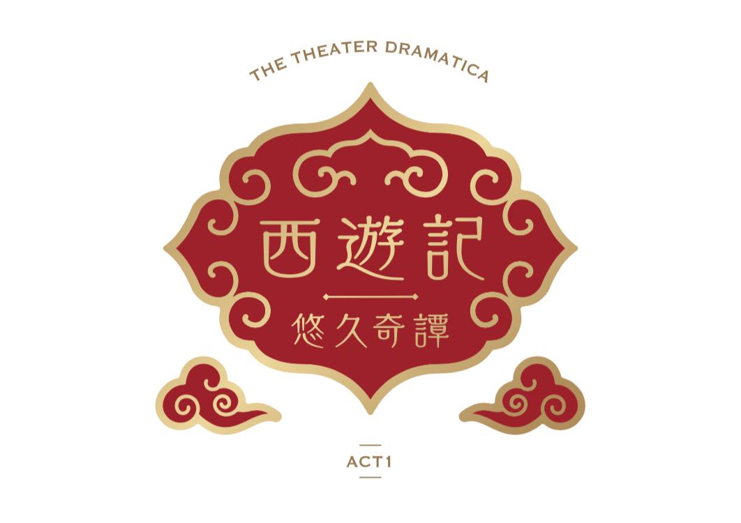 ドラマティカact1_logo